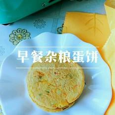 早餐杂粮鸡蛋饼