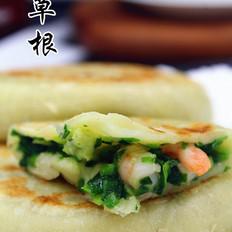 韭菜三鲜馅饼