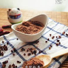 自制椒盐粉