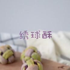 绣球紫薯蛋黄酥