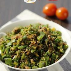 雪菜肉末炒四季豆