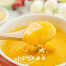 南瓜蔬菜粥