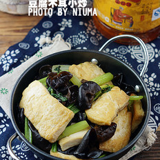 木耳豆腐小炒