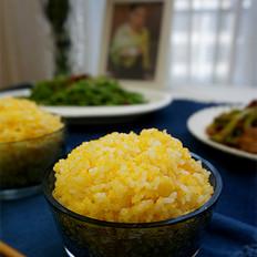 黄金玉米饭------营养健康你吃过吗