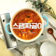 韩式猪肉炖豆腐汤