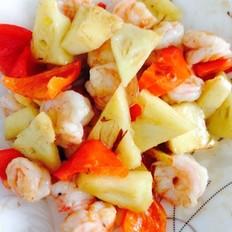 红椒菠萝炒虾仁