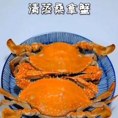 清蒸桑拿蟹