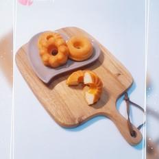 甜甜圈(全蛋版)
