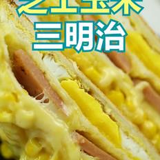芝士玉米三明治