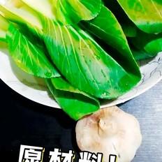 清炒小油菜的做法大全