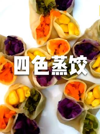 四色蒸饺的做法