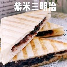 紫米三明治