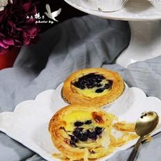 蓝莓爆浆蛋挞