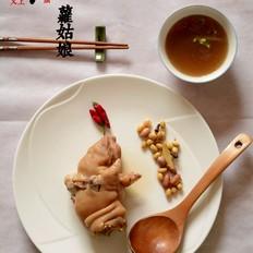 花生黄豆猪蹄汤