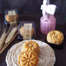 广式奶黄月饼