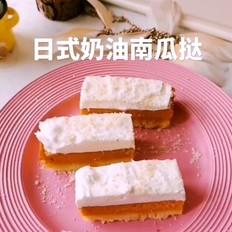 日式奶油南瓜挞