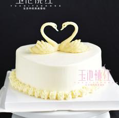 天鹅玫瑰奶油蛋糕