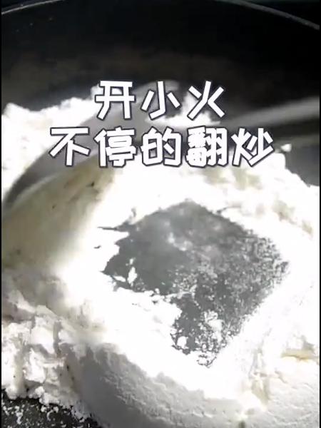 炒面粉的做法大全