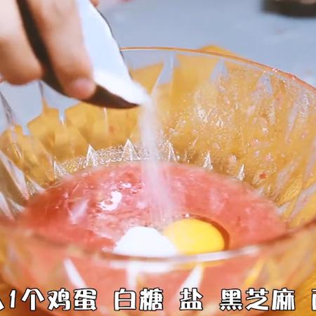 番茄小酥的做法图解