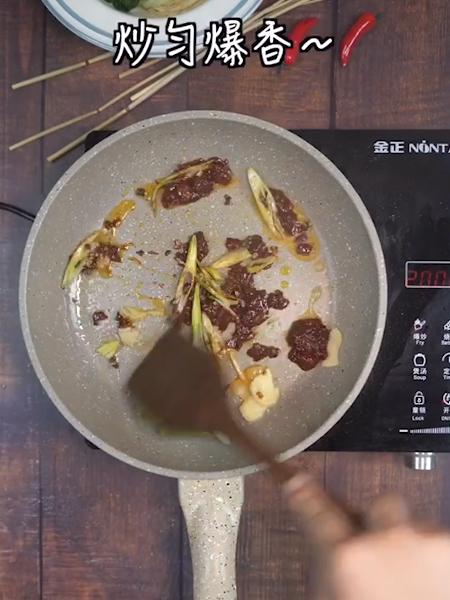 水煮肉片怎么吃