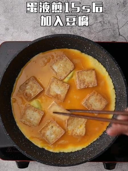 鸡蛋豆腐羹的简单做法