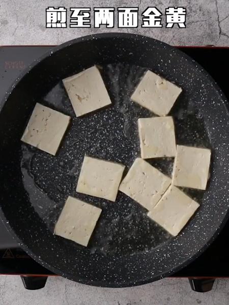 豆腐鸡蛋羹的家常做法