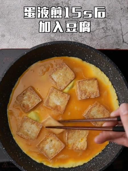 豆腐鸡蛋羹怎么吃
