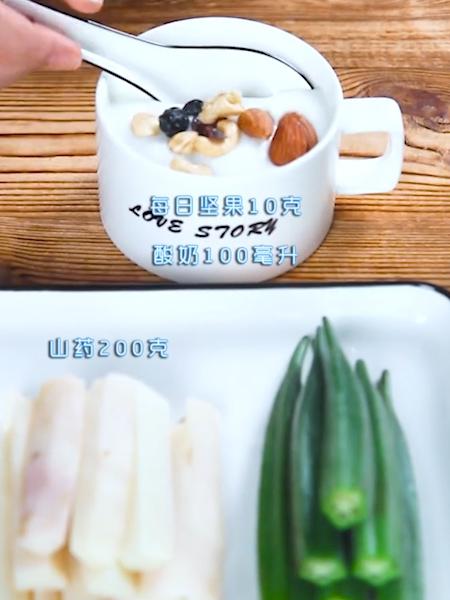 玉子虾仁坚果酸奶怎么吃