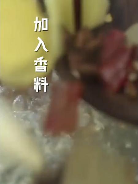 口水五花肉的简单做法