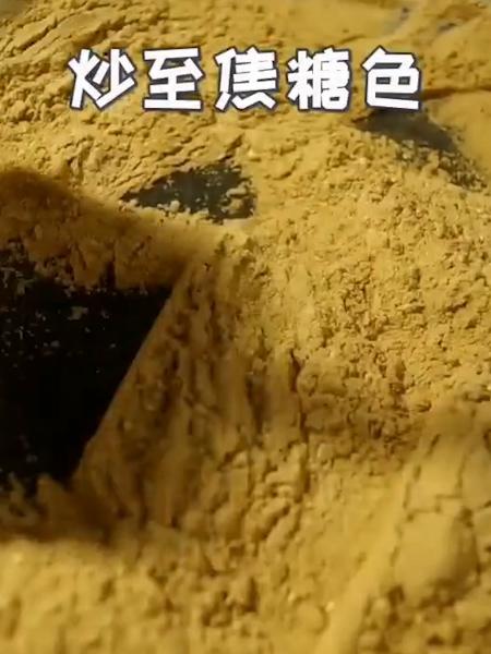 绝版炒面粉的做法大全