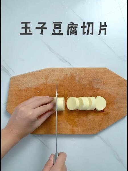 脆皮日本豆腐的做法大全