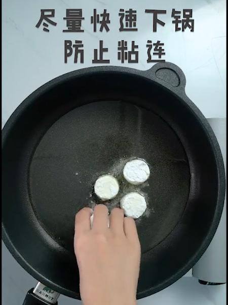 脆皮日本豆腐的家常做法
