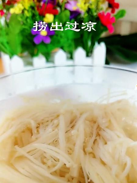 酸辣金针菇的家常做法