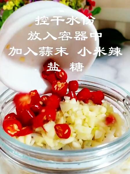酸辣金针菇的简单做法
