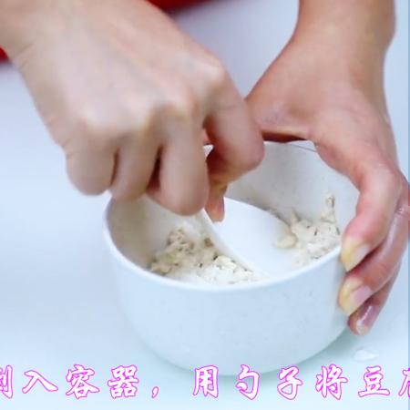 蛋黄豆腐羹的做法图解