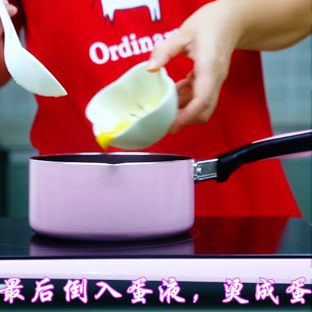 蛋黄豆腐羹怎么炒