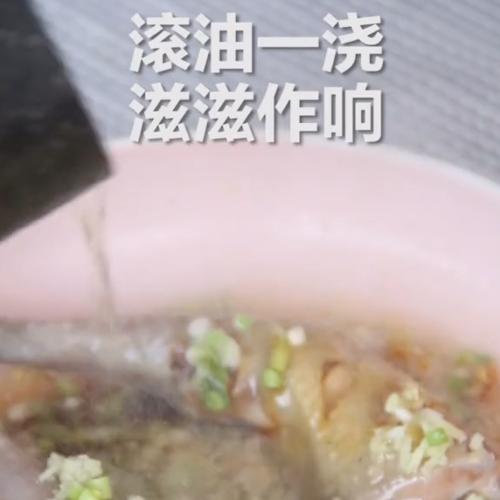 葱油鸡腿怎么吃