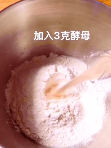 南瓜红豆面包的做法图解
