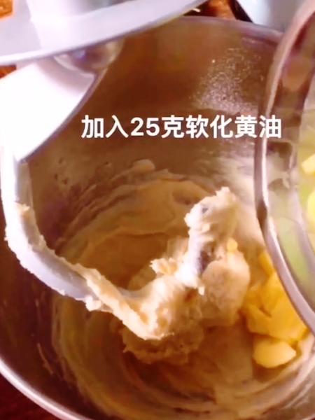 南瓜红豆面包的简单做法