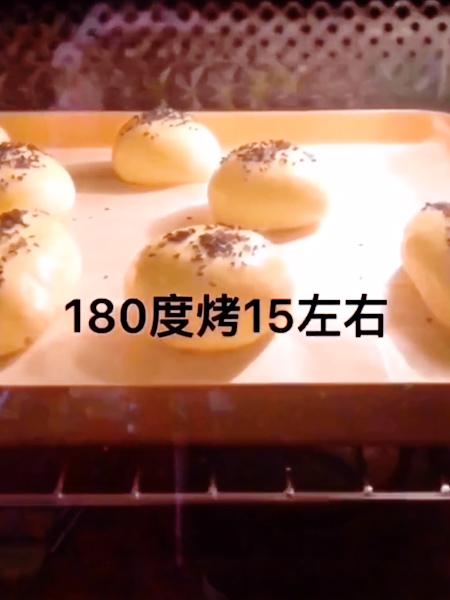 南瓜红豆面包怎样做