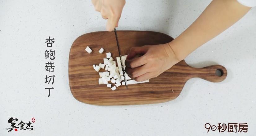 豆豉炒饭的做法图解