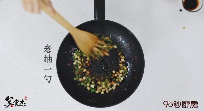 豆豉炒饭怎么炒
