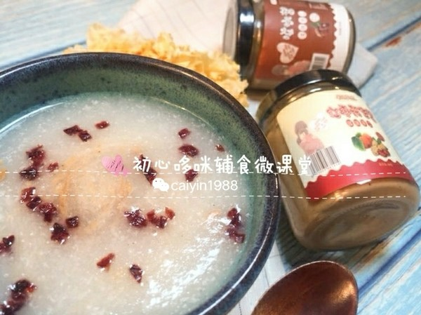 宝宝辅食:银耳芋艿羹成品图