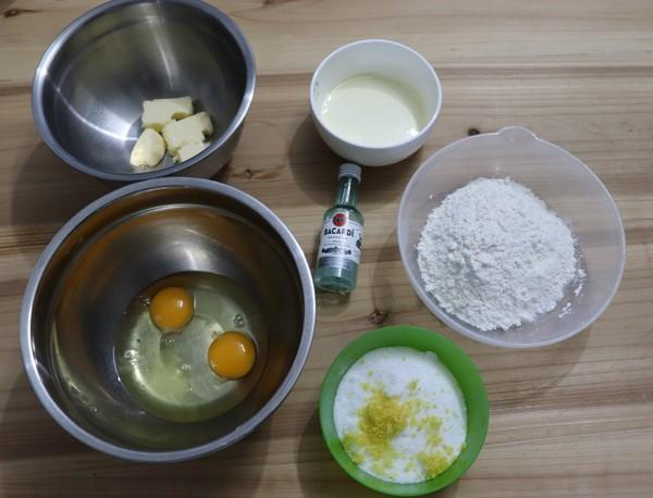 柠檬磅蛋糕的家常做法