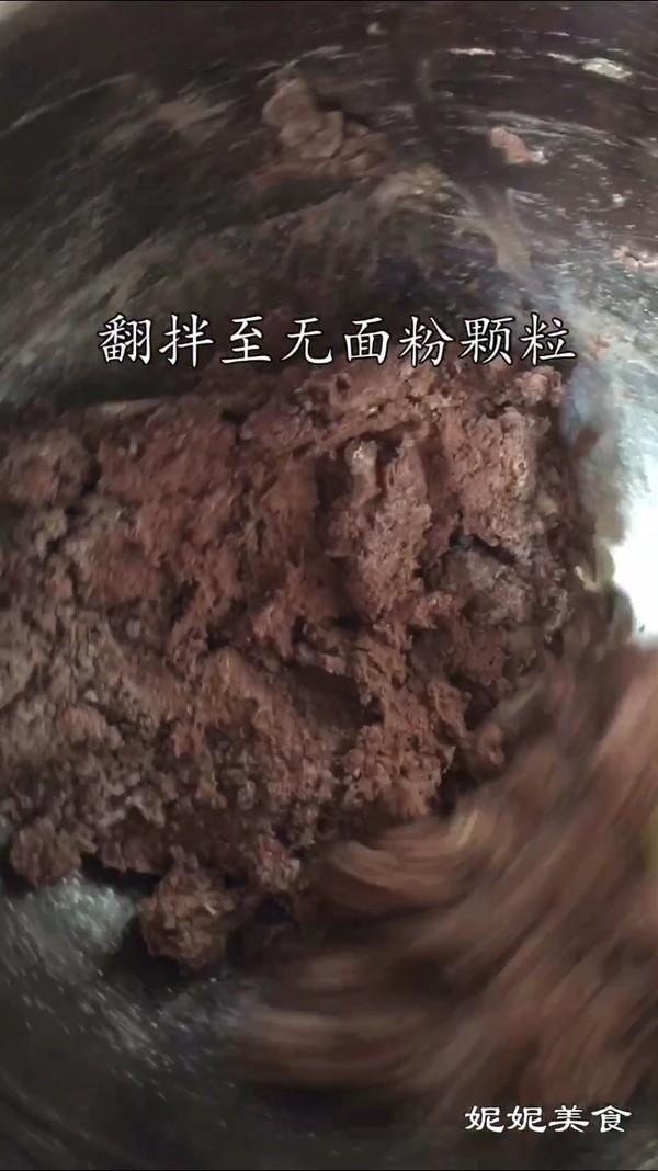 杏仁可可酥的简单做法
