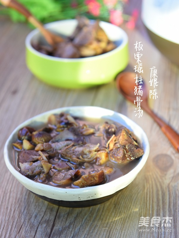 苏泊尔·板栗瑶柱猪骨汤成品图
