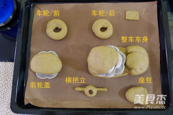 胡萝卜黑麦机车八爪鱼面包怎么煮