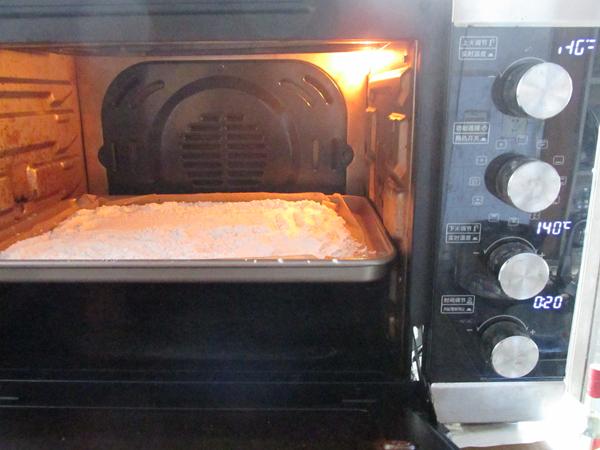 桃山皮赤豆蛋黄月饼的做法大全