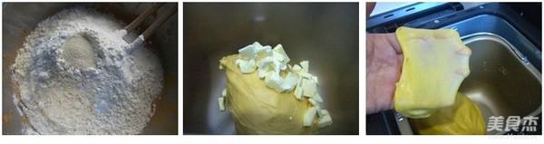南瓜小子乳酪面包的做法图解