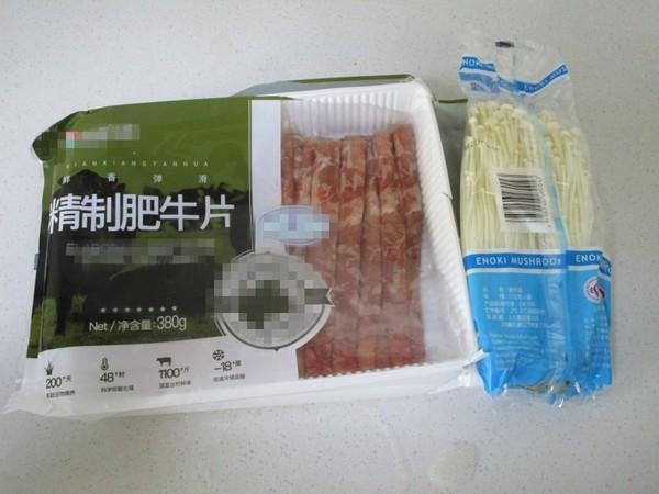 红油金针菇肥牛片的做法大全